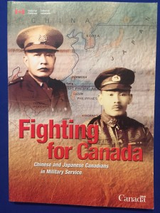 Fighting For Canada