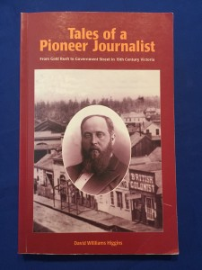 Pioneer Journalist