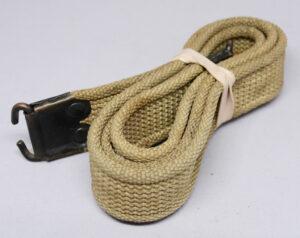 For Sale 2020-05 (42) sling post-warP08